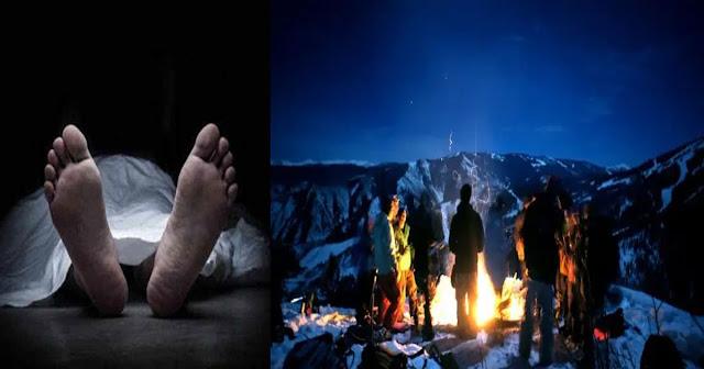 हिमाचल: जंगल की ऊंची चोटी पर पिकनिक मनाने गए 5 दोस्त, रात में एक की मौत