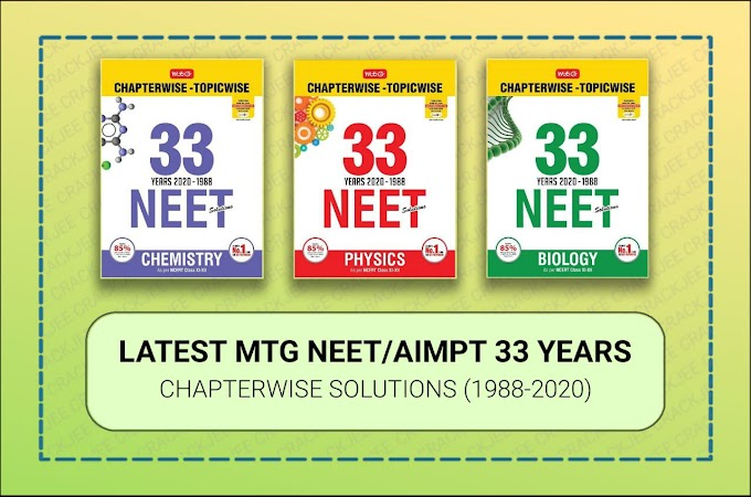 MTG 33 Years PCB NEET PDF