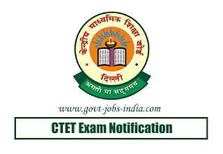 CTET 2020 Exam Notification