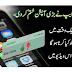 WhatsApp eliminates the big option