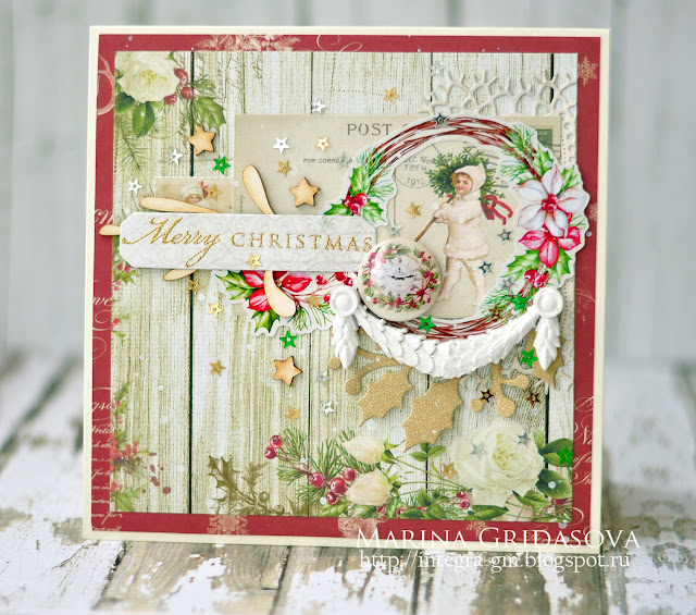 Merry christmas card | I-Kropka DT @akonitt #card #christmascard #holidaycard #monadesign #cardmaking #scrapbooking #by_marina_gridasova #ikropka #chipboard