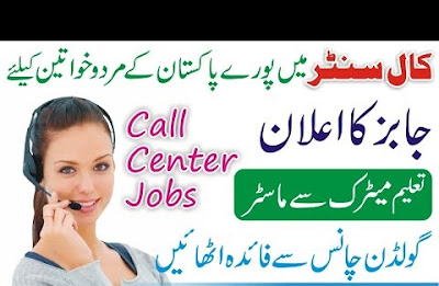 Call Center Jobs 2021 – Full time and Part time jobs in Pakistan