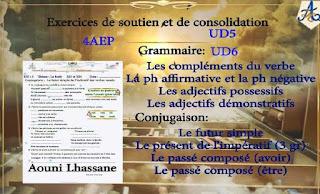 أنشطة في اللغة الفرنسية للمستوى الرابع ابتدائي