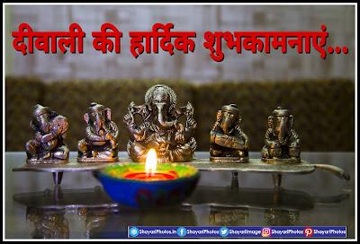 Happy Diwali Wishes Image HD for Whatsapp