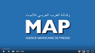 استحضار تاريخ الصحراء المغربية في ندوة حول الصحراء المغربية باب إفريقيا