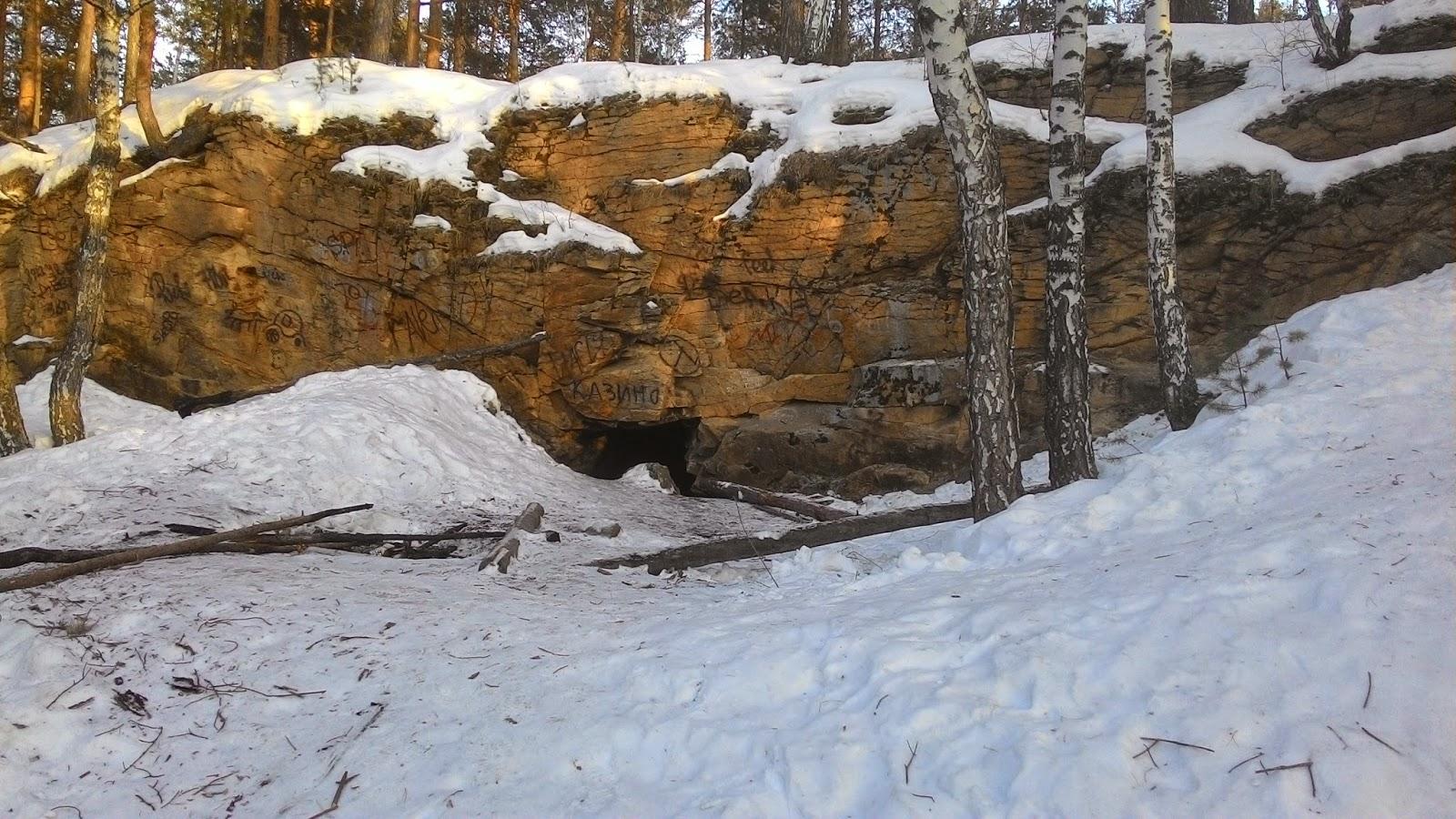Урочище Пещерки. Первая пещерка