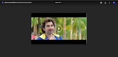 .বেশ করেছি প্রেম করেছি. বাংলা ফুল মুভি । .Besh Korechi Prem Korechi. Full HD Movie