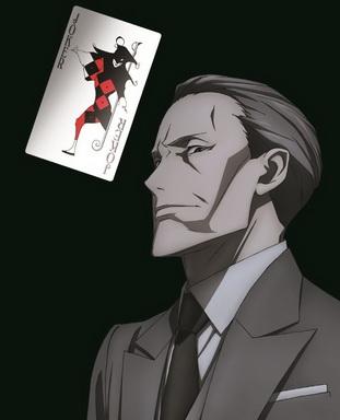 [ANIME] ジョーカー・ゲーム Blu-ray BOX 上巻 (BDMV)