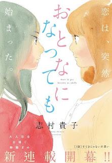 Takako Shimura lança nova série na Kiss
