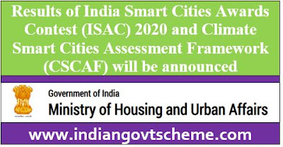 Results of India Smart Cities Awards