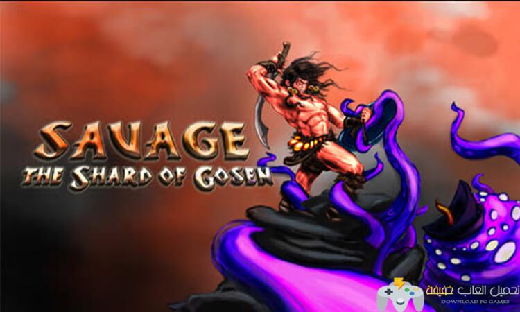 تحميل لعبة Savage The Shard Of Gosen للكمبيوتر برابط مباشر مجانا