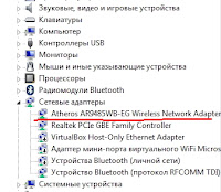 Идентификация без доступа к интернету windows 7