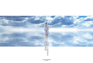 [Album] 卡西莫多的禮物 - 華晨宇Hua Chenyu
