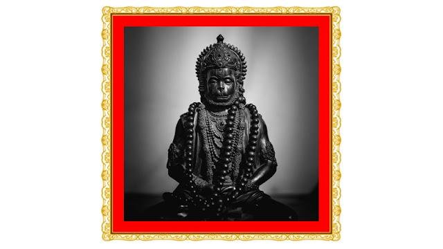 श्री हनुमान जी की आरती