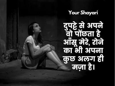 dard bhare status