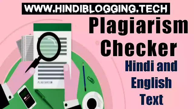 Free Plagiarism Checker for Hindi and English Text (2020)