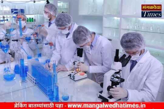 Amravati news