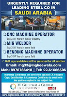 URGENTLY REQUIRED FOR LEADING STEEL CO IN SAUDI ARABIA