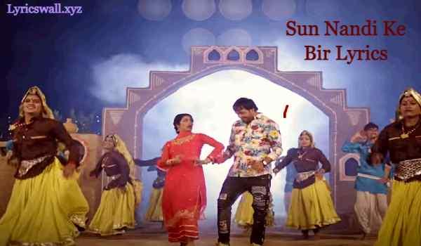 Sun Nandi Ke Bir Lyrics