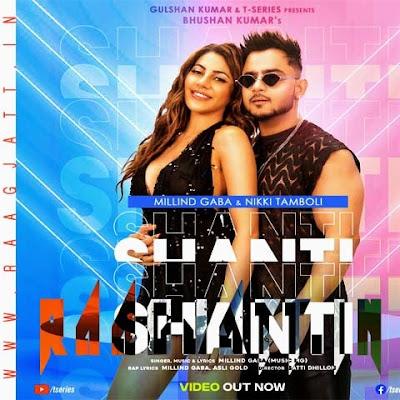 Shanti by Millind Gaba lyrics