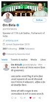 261वें तेरापंथ स्थापना दिवस के अवसर पर लोकसभा अध्यक्ष श्री ओम बिरला जी ने की बधाई प्रेषित