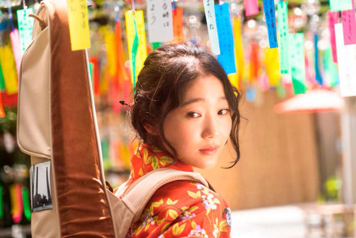 Town without Sea (Natsu, Itaru Koro) film