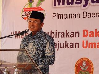 Wakil Bupati Soedjarno Buka Musyda XVI Pemuda Muhammadiyah Ponorogo