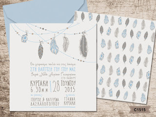 feathers theme baptism invitations for boy