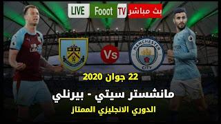 بث مباشر : مانشستر سيتي و بيرنلي 22 جوان 2020 / الدوري الانجليزي