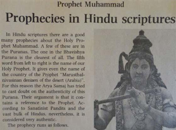 Bukti Nabi Muhammad Merupakan Nabi Terakhir yang Ditunggu Agama Hindu