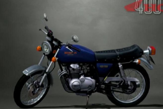 Honda CB400 FOUR 1974