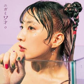 [Album] ニガミ17才 – ニガミ17才 o (2020.11.17/MP3+Flac/RAR)