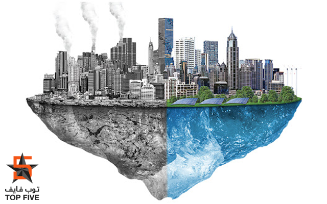 أكثر 5 مدن استدامة حول العالم