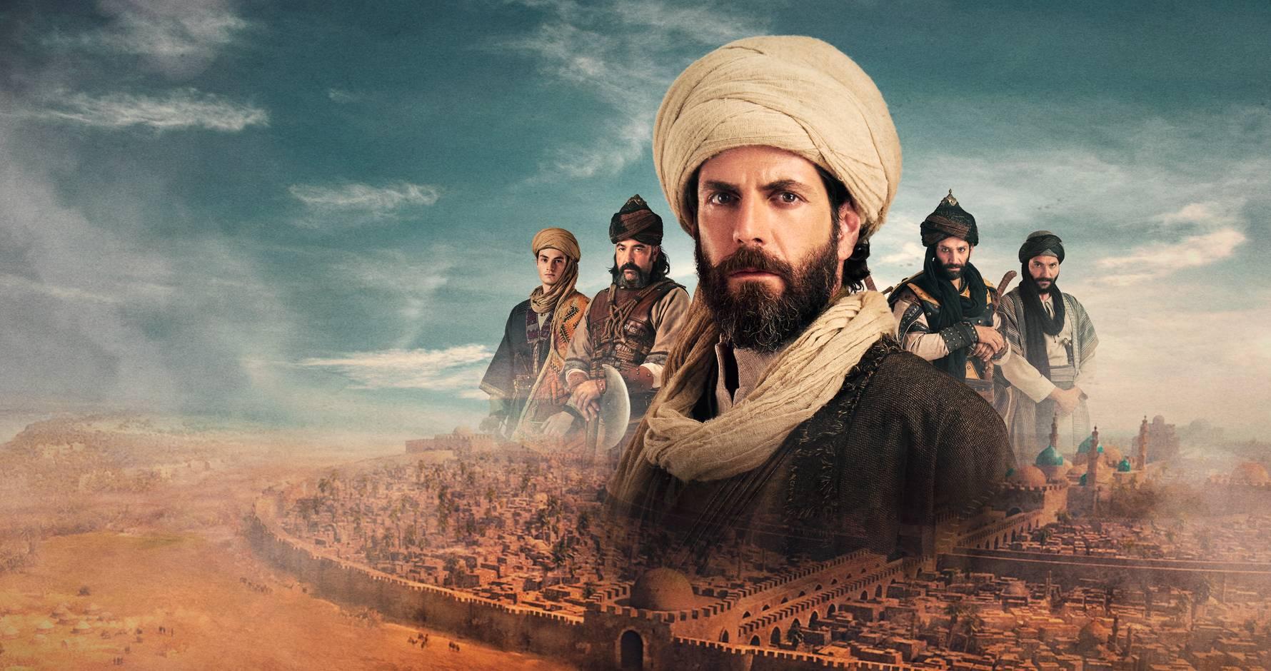 Mavera Season 1 in Urdu Subtitles - Free of Cost