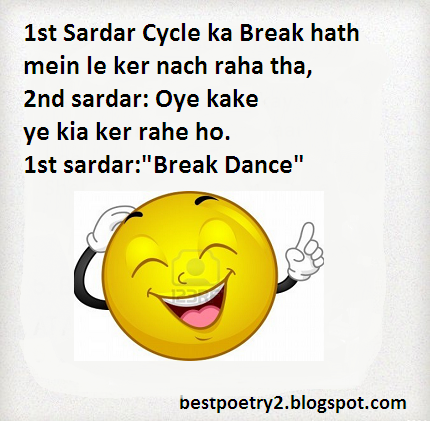 Funny Urdu Jokes In English