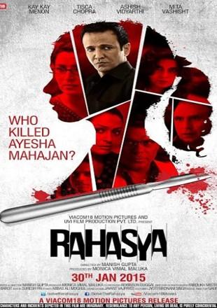 Rahasya 2015 Hindi Dubbed HDRip 720p
