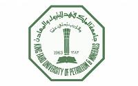 جامعة الملك فهد للبترول والمعادن تعلن عن توفر أكثر من (190) وظيفة شاغرة