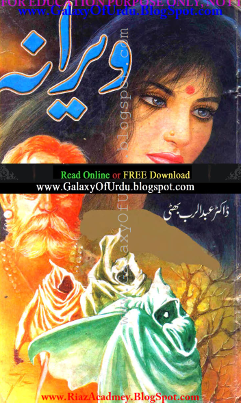 Veerana Novel By Dr Abdur Rab Bhatti