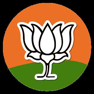 बीजेपी व्हाट्सएप्प स्टेटस, BJP WhatsApp status