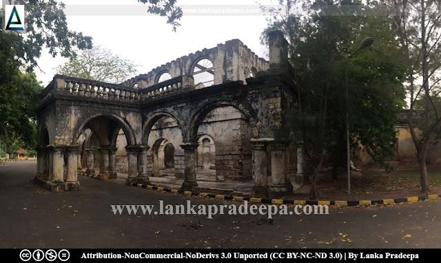 Jaffna Old Kachcheri