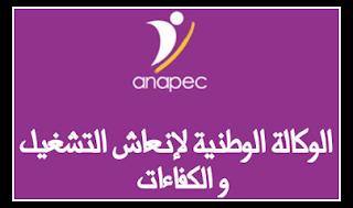 anapec- maroc