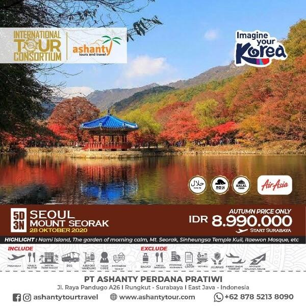 paket tour korea di surabaya 2020