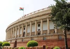 راجیہ سبھا کے انتخابات کیلئے آج اعلامیہ جاری