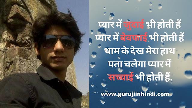 2line Shayari in Hindi