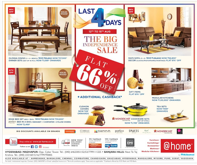 Flat 66% off #Home | August 2016 discount offers
