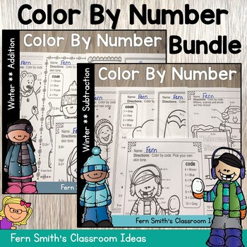 Winter Color By Number Addition and Subtraction