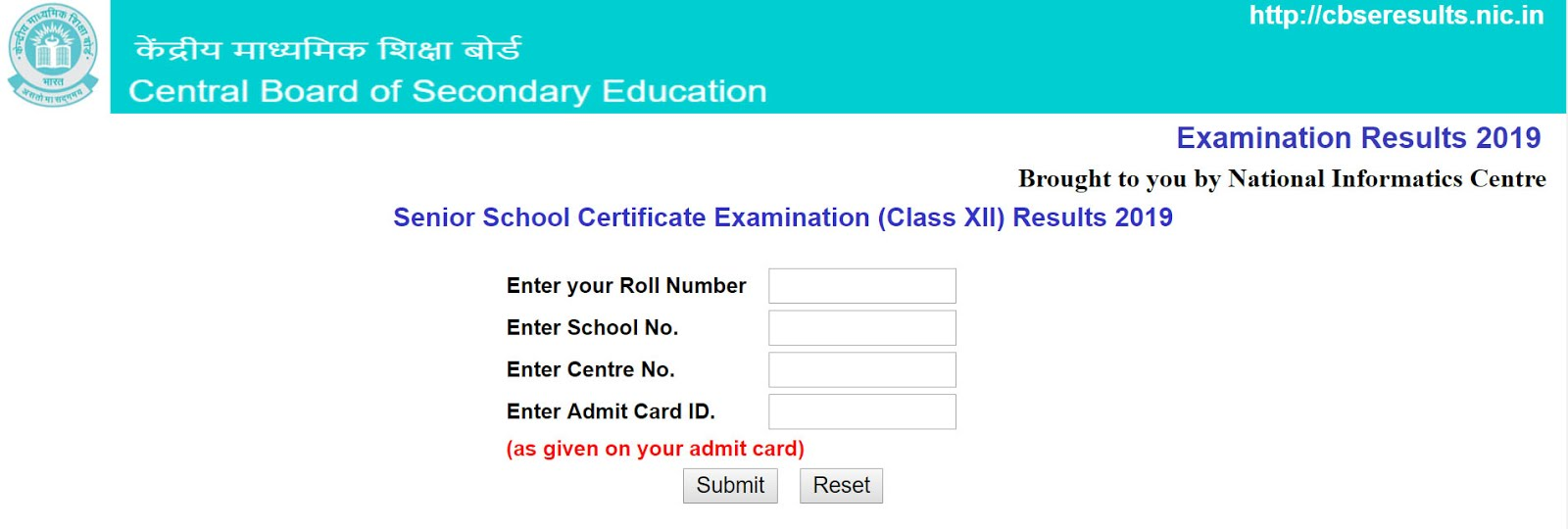 How to Download 2019 CBSE 12th Result