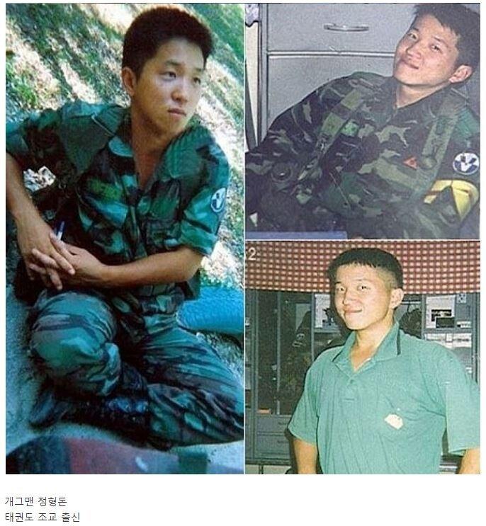 남자연예인들의 군복무 시절 -