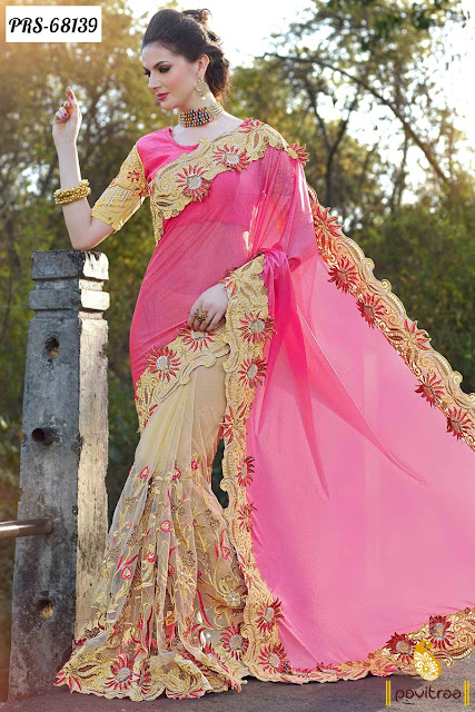 New Collection Pink Color Satin Wedding Bridal Sarees Online Shopping In Cheapest Price