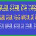 كتاب شق الجيب بعلم الغيب بكن ويكون ودرّ الدر . الشيخ الأكبر ابن العربي الطائي الحاتمي الأندلسي